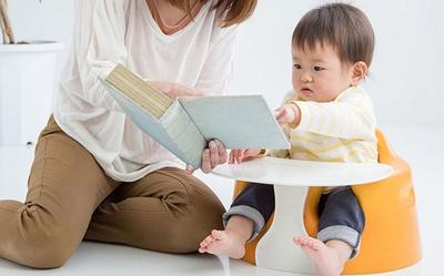 育児読み聞かせ