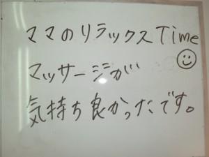 CIMG0576